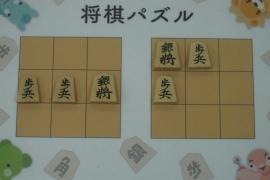 【初級】2018/07/15の将棋パズル