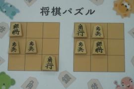 【初級】2018/07/16の将棋パズル