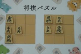 【初級】2018/07/17の将棋パズル