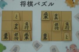 【中級】2018/07/18の将棋パズル