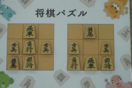 【初級】2018/07/19の将棋パズル