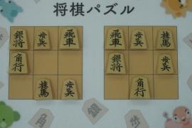 【初級】2018/07/21の将棋パズル