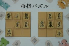 【中級】2018/07/22の将棋パズル
