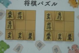 【中級】2018/07/23の将棋パズル
