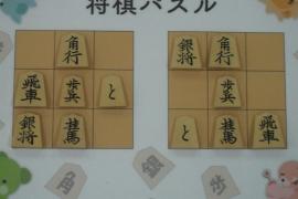 【中級】2018/07/24の将棋パズル