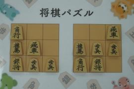 【中級】2018/07/20の将棋パズル