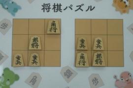 【初級】2018/07/26の将棋パズル