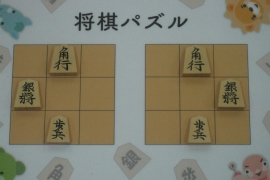 【初級】2018/07/25の将棋パズル