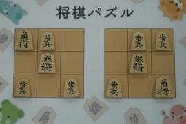 【初級】2018/07/27の将棋パズル