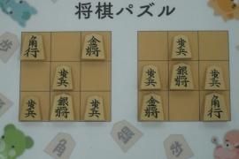 【中級】2018/07/28の将棋パズル