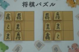 【中級】2018/07/29の将棋パズル