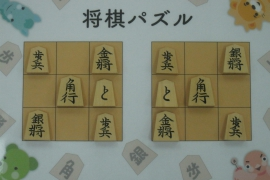 【中級】2018/07/30の将棋パズル