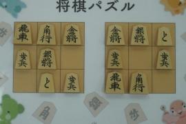 【中級】2018/07/31の将棋パズル