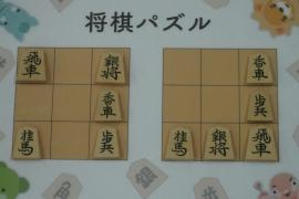 【初級】2018/08/1の将棋パズル
