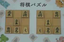 【中級】2018/08/4の将棋パズル