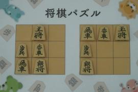 【中級】2018/08/5の将棋パズル