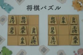 【中級】2018/08/6の将棋パズル