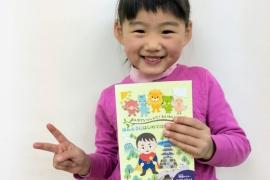 将棋初心者の子どもたちににおすすめの詰将棋の本