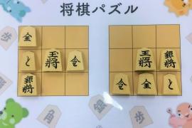 【中級】2018/08/17の将棋パズル