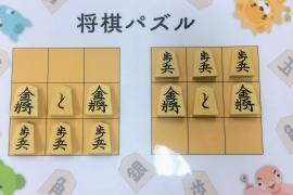 【中級】2018/08/18の将棋パズル