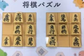 【中級】2018/08/19の将棋パズル