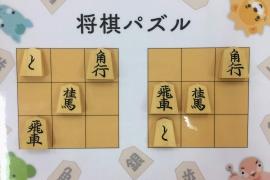 【中級】2018/08/16の将棋パズル