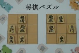 【中級】2018/08/9の将棋パズル