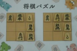 【中級】2018/08/10の将棋パズル