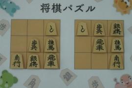 【中級】2018/08/11の将棋パズル