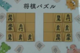 【中級】2018/08/12の将棋パズル