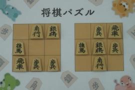 【中級】2018/08/13の将棋パズル