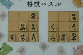 【中級】2018/08/14の将棋パズル