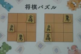 【初級】2018/08/22の将棋パズル