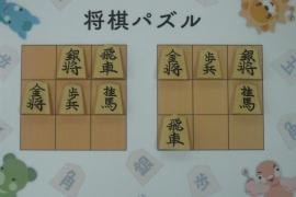 【中級】2018/08/23の将棋パズル
