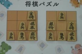 【中級】2018/08/25の将棋パズル