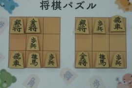【中級】2018/08/26の将棋パズル