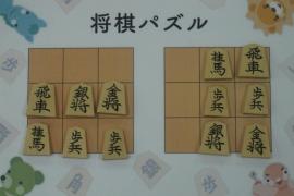 【中級】2018/08/27の将棋パズル