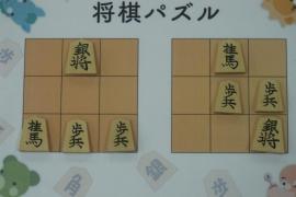 【初級】2018/08/28の将棋パズル
