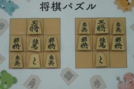 【中級】2018/08/30の将棋パズル