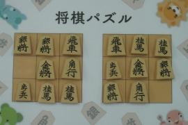【中級】2018/08/31の将棋パズル