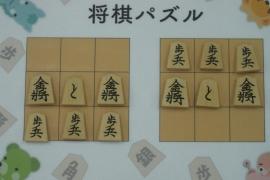 【中級】2018/09/2の将棋パズル