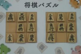 【中級】2018/09/3の将棋パズル