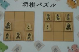 【中級】2018/09/4の将棋パズル