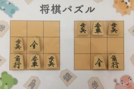 【初級】2018/09/5の将棋パズル