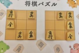 【初級】2018/09/7の将棋パズル