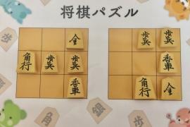 【中級】2018/09/8の将棋パズル