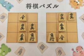 【中級】2018/09/9の将棋パズル