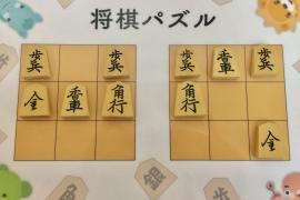【初級】2018/09/10の将棋パズル