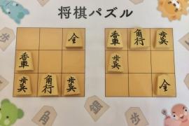 【中級】2018/09/11の将棋パズル