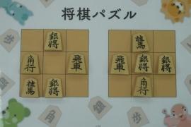 【初級】2018/09/12の将棋パズル